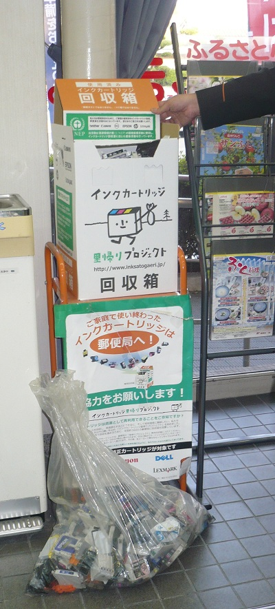 中間郵便局の回収ボックス