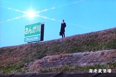 海老蔵登場!