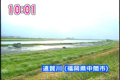遠賀川河川敷