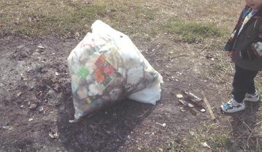 何もかも回収した袋