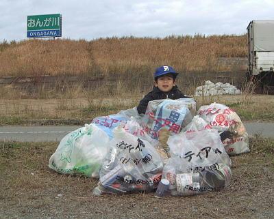 ゴミ拾い終了